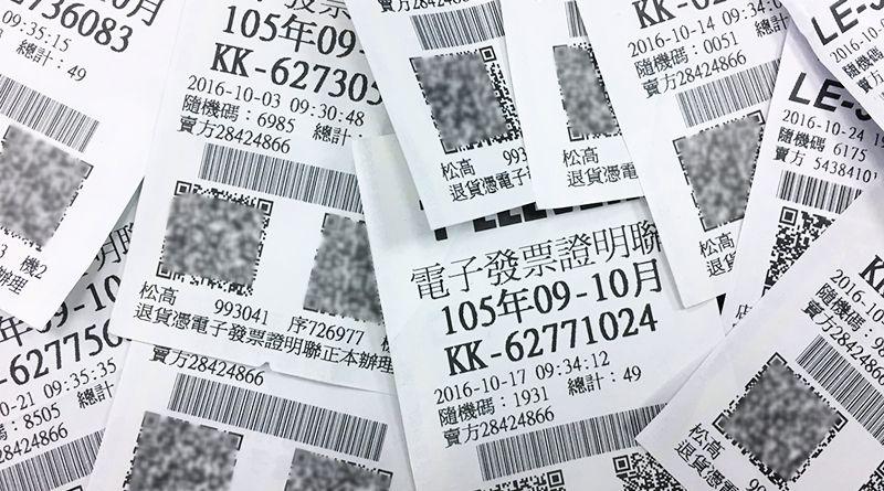 9月加油的發票翻出來!你中獎了嗎 台灣中油千萬元獎項大放送 今公布得獎名單