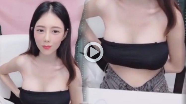 網美小可愛蹦開走光影片瘋傳 (附影片)
